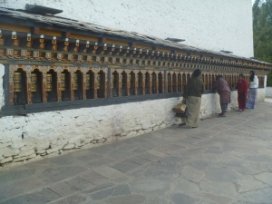 bhutan 117